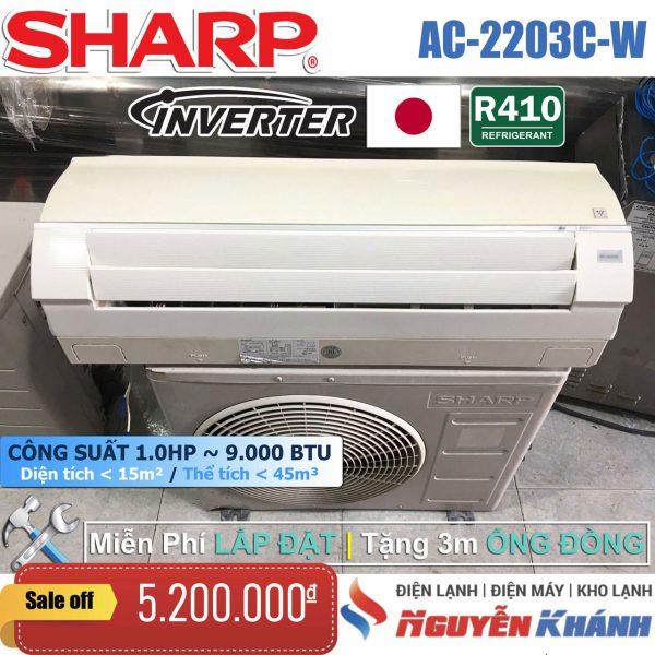 Máy lạnh Sharp Inverter AC-2203C-W 1HP
