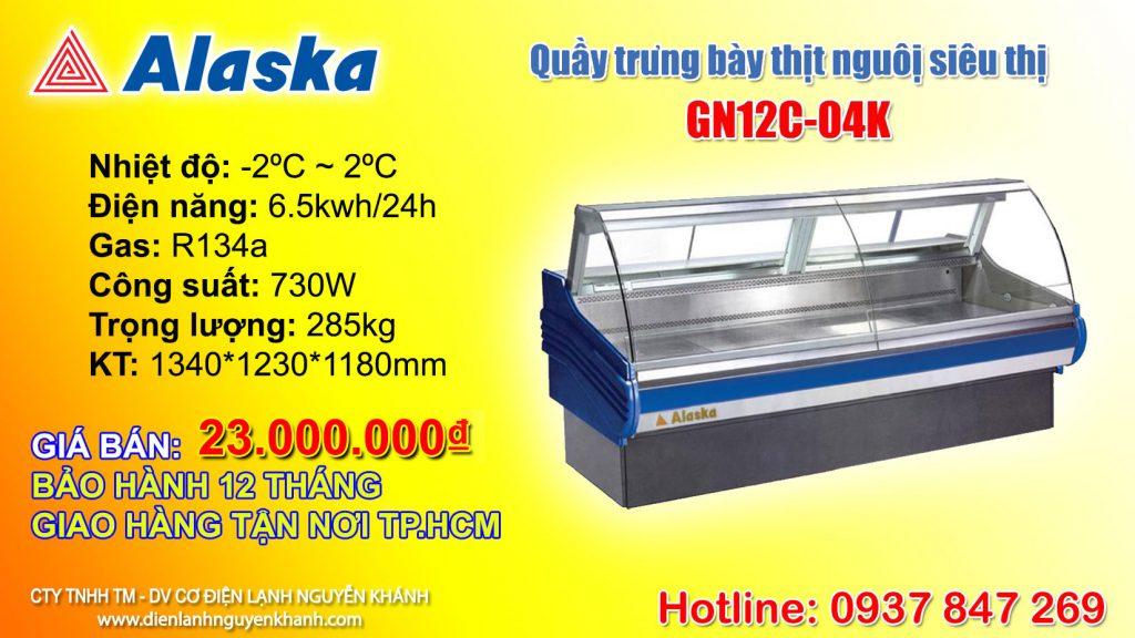 tu-mat-trung-bay-thit-alaska-1-3m-gn12c-04k