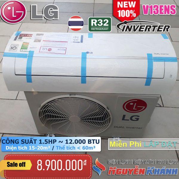 Máy lạnh LG Inverter V13ENS