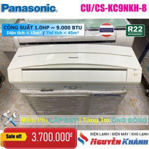 Máy lạnh Panasonic CU/CS-KC9NKH-8 (1.0Hp)