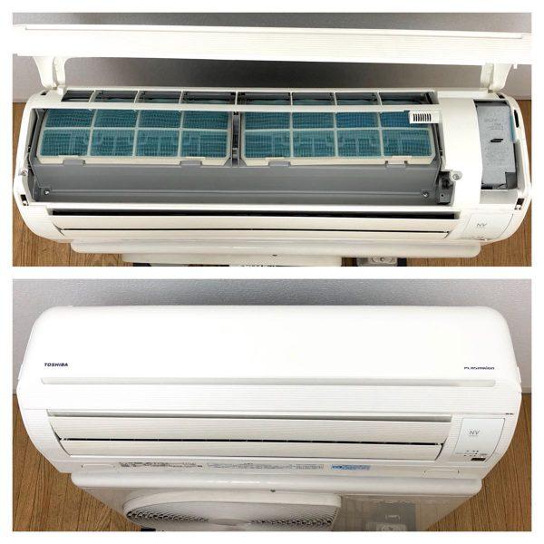 Máy lạnh Toshiba Inverter RAS-281NV (1.5Hp)