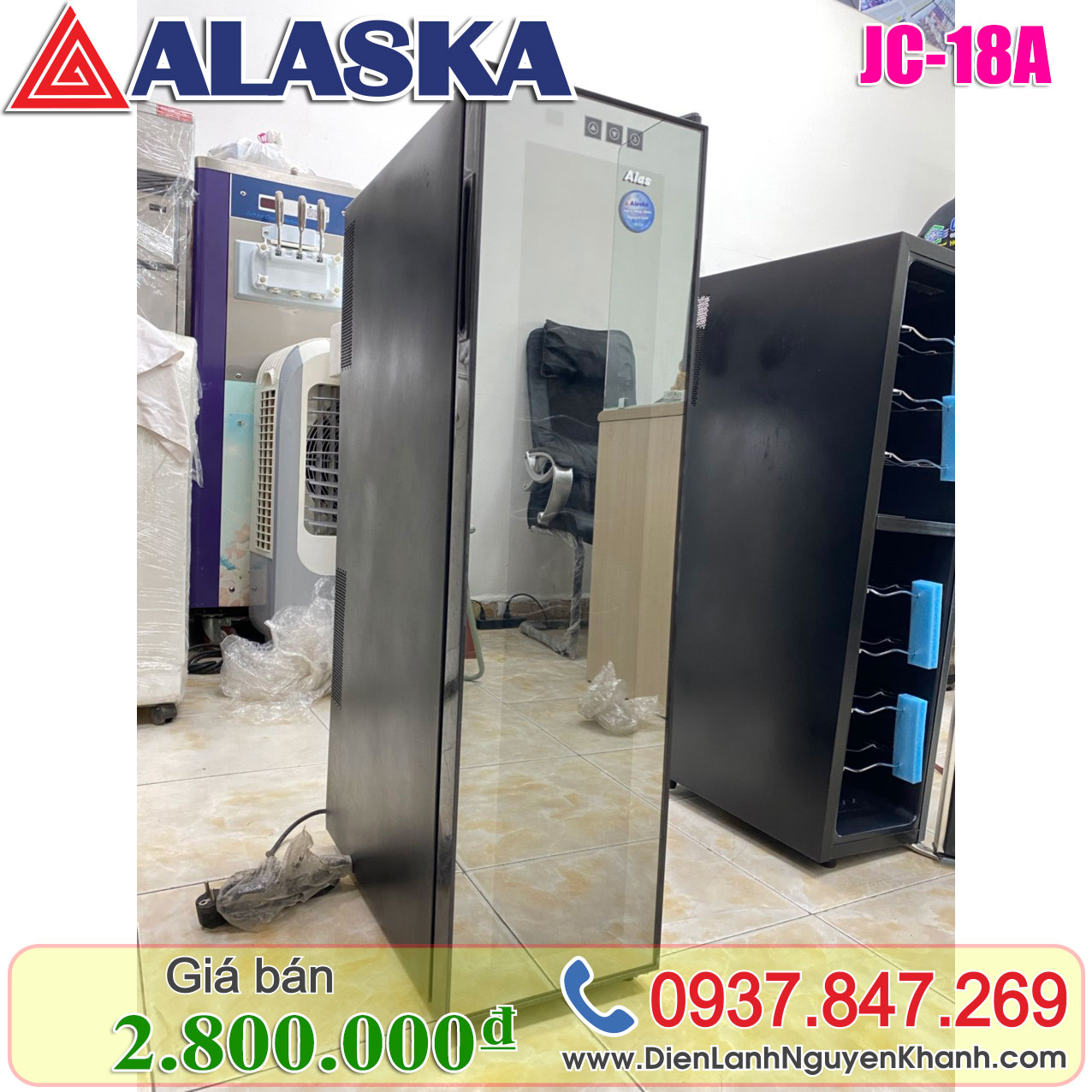 Tủ ướp rượu vang Alaska JC-18A