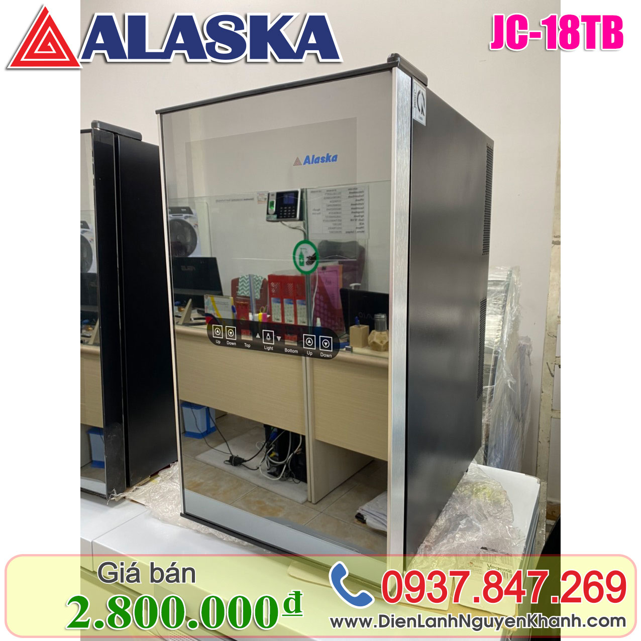 Tủ ướp rượu vang Alaska JC-18TB